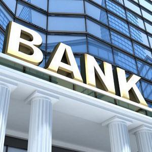 Банки Слюдянки