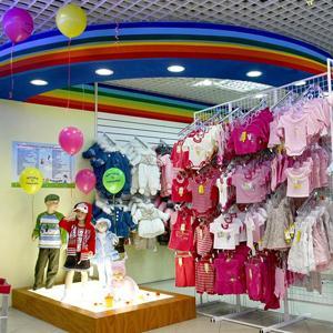 Детские магазины Слюдянки