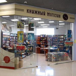 Книжные магазины Слюдянки