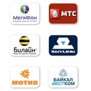 Операторы сотовой связи Слюдянки