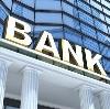 Банки в Слюдянке
