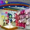 Детские магазины в Слюдянке
