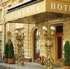 Гостиницы в Слюдянке