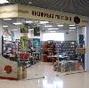 Книжные магазины в Слюдянке