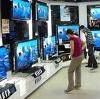 Магазины электроники в Слюдянке