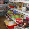Магазины хозтоваров в Слюдянке