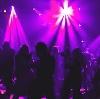 Ночные клубы в Слюдянке