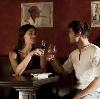 Рестораны, кафе, бары в Слюдянке
