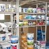 Строительные магазины в Слюдянке