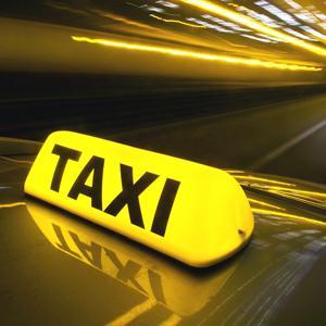 Такси Слюдянки