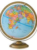 Аккорд - иконка «страна» в Слюдянке